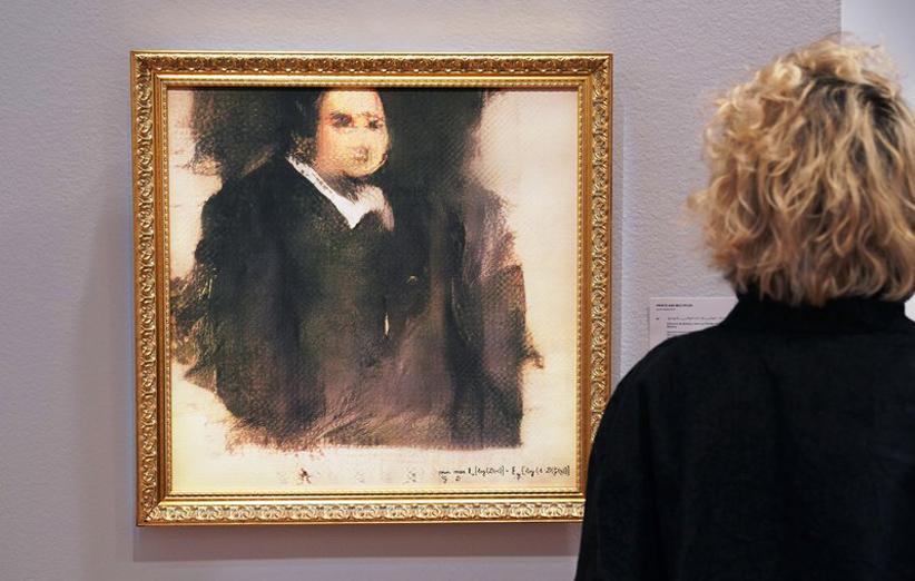 چگونه کد یک نوجوان منجر به خلق نقاشی 432 هزار دلاری شد