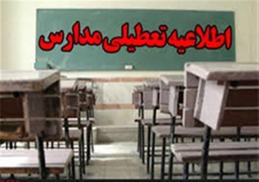 آموزش وپرورش لرستان بیان کرد: مدارس نوبت صبح خرم آباد سه شنبه تعطیل هستند