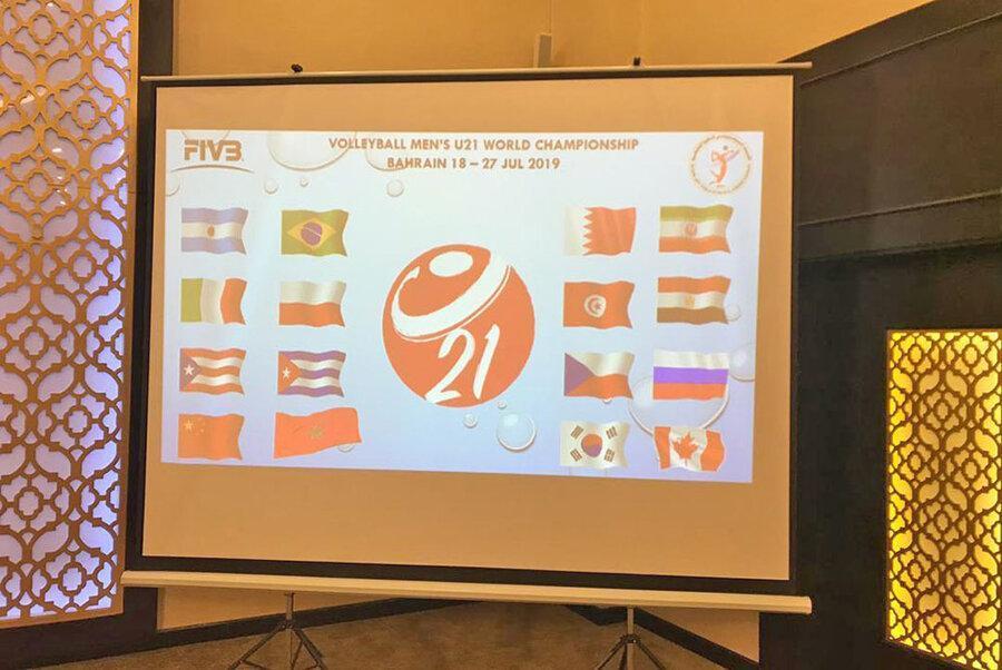 قرعه کشی والیبال جوانان پسر دنیا در بحرین برگزار گردید