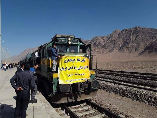 نخستین قطار گردشگری داخل استانی در کرمان راه اندازی شد