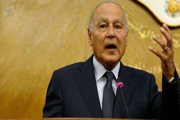 سخنان ضد ایرانی دبیر کل اتحادیه عرب و جانبداری از عربستان