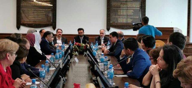 افتتاح مرکز مطالعات مالی ایران و قزاقستان به نام ابوریحان بیرونی