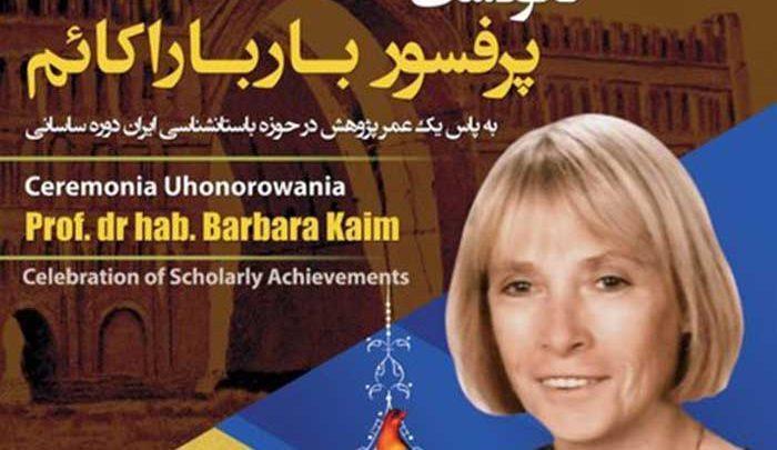نکوداشتی برای باستان شناس لهستانی در تهران