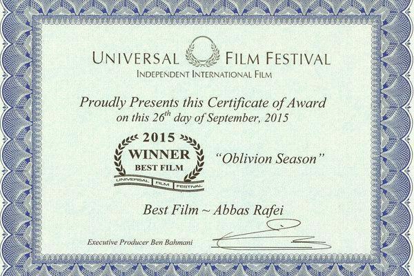 دو جایزه جشنواره یونیورسال به فصل فراموشی فریبا رسید
