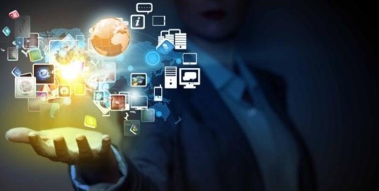 جدیدترین فناوری ها در کنفرانس جهانی اینترنت