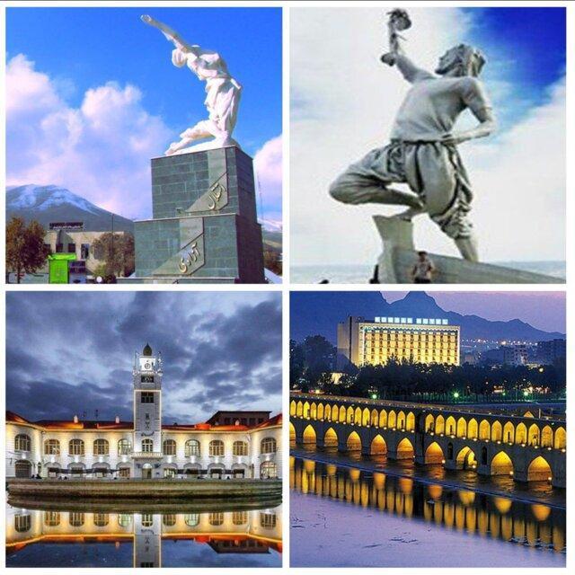 چهار شهر ایران به شبکه شهرهای خلاق دنیا توسط یونسکو پیوستند