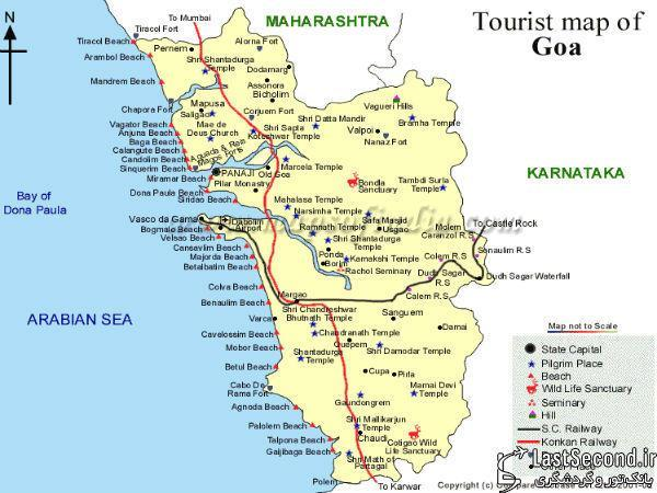 گوا ، زیباترین و پاک ترین شهر هندوستان
