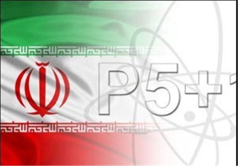 متن بیانیه مشترک ایران، چین و آمریکا برای مدرن سازی راکتور آب سنگین اراک