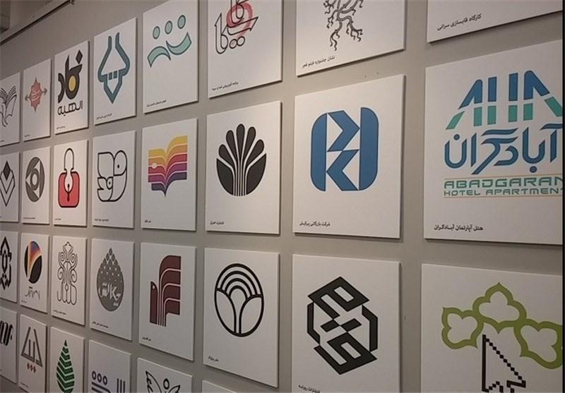 نمایش آثار مرتضی ممیز در خانه هنرمندان ایران