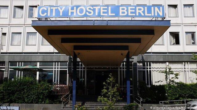 دادگاه آلمانی به تعطیلی خوابگاه سفارت کره شمالی در برلین رای داد