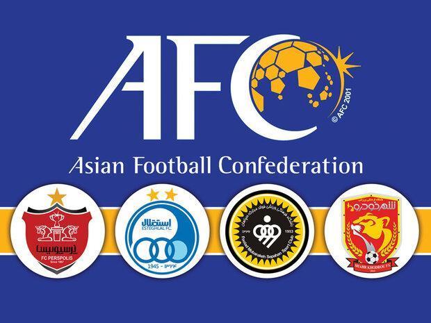 جلسه ویژه سه باشگاه آسیایی در فدراسیون فوتبال