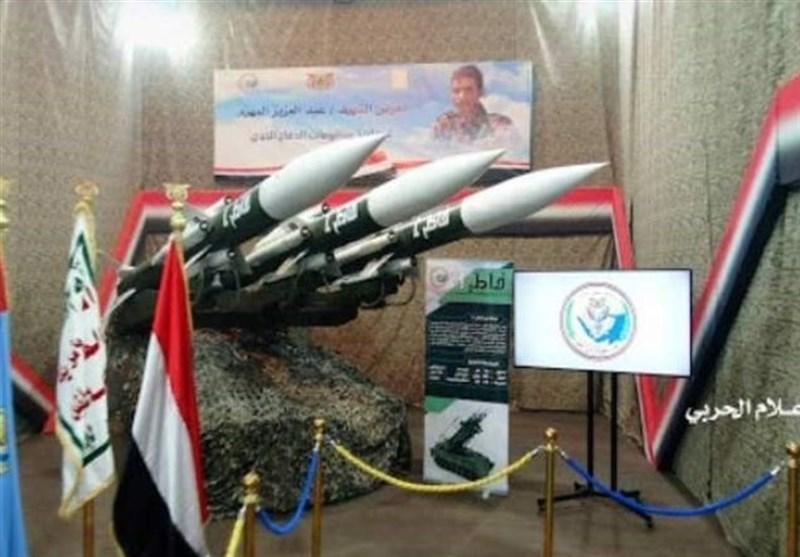 مقابله سامانه دفاعی یمن با جنگنده های متجاوز عربستان