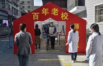 100 میلیون دانش آموز چینی به کلاس های درس باز می گردند
