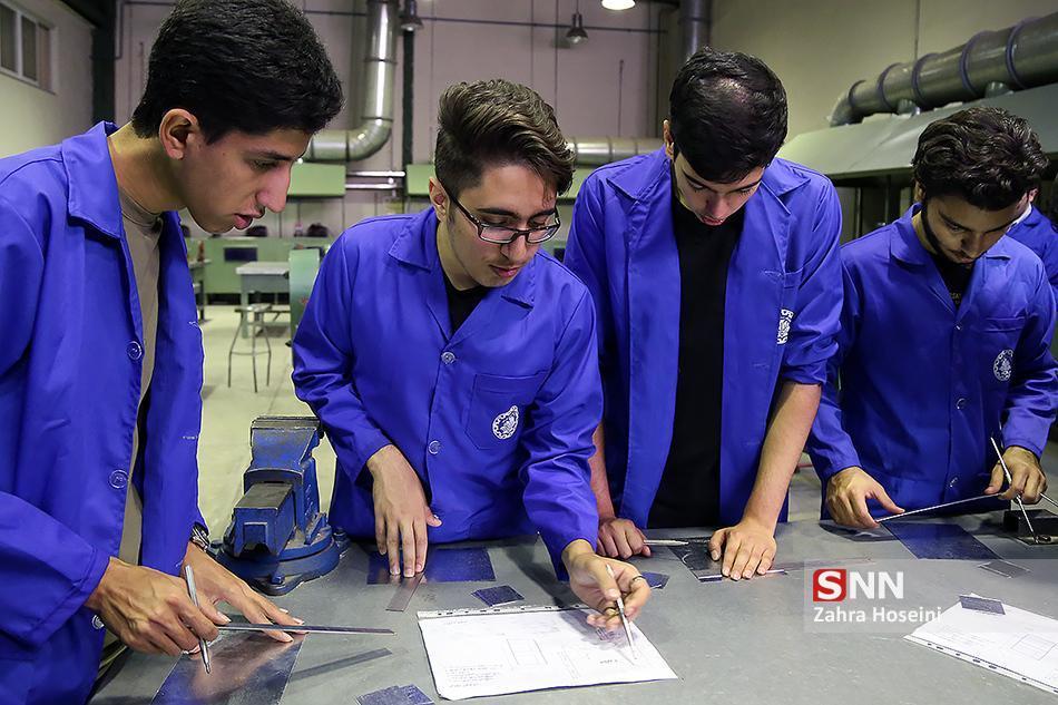شرایط ثبت نام کارآموزی تابستان دانشجویان دانشگاه امیرکبیر اعلام شد