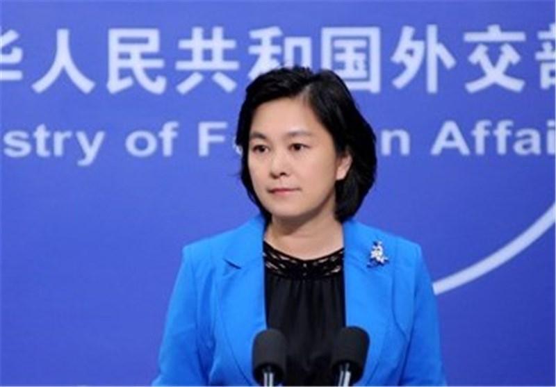 وزارت خارجه چین: دخالت در امور سیاسی داخلی کشورهای دیگر هرگز دیپلماسی ما نبوده است
