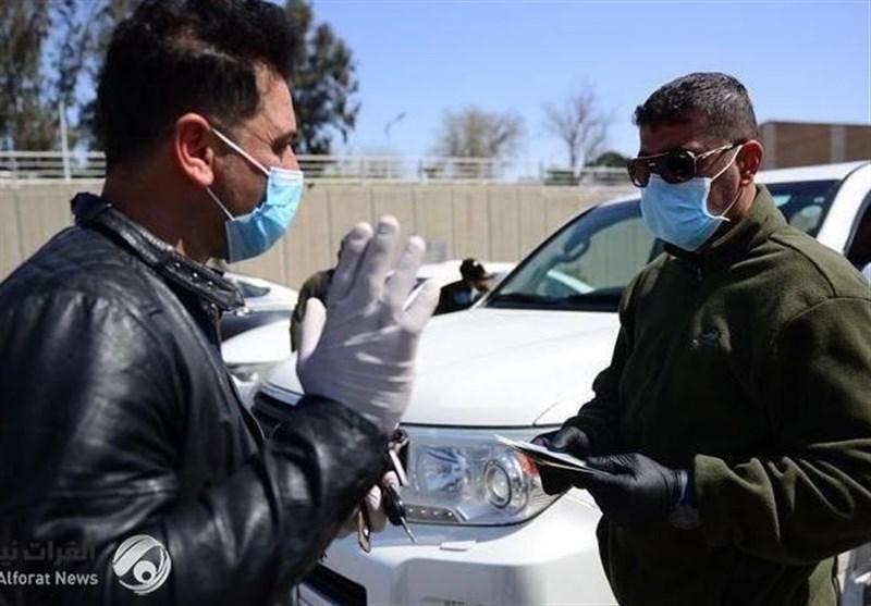 کرونا، مبتلا شدن حدود 3 هزار عراقی در طی 24 ساعت