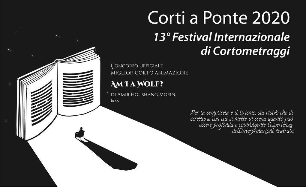 خبرنگاران شانزدهمین جایزه گرگم و گله می برم از جشنواره فیلم ایتالیا