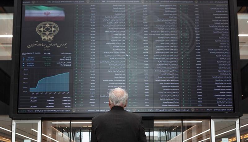 پیش بینی بورس فردا 24 آبان 99 ، باید منتظر سیاست های بانک مرکزی ماند