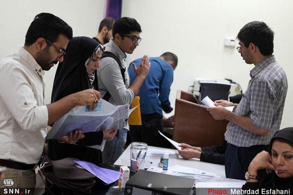 دانشگاه سیستان و بلوچستان در مقطع کارشناسی ارشد دانشجو می پذیرد