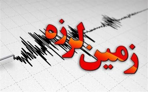 زلزله ترکمنستان در رازوجرگلان خراسان شمالی احساس شد
