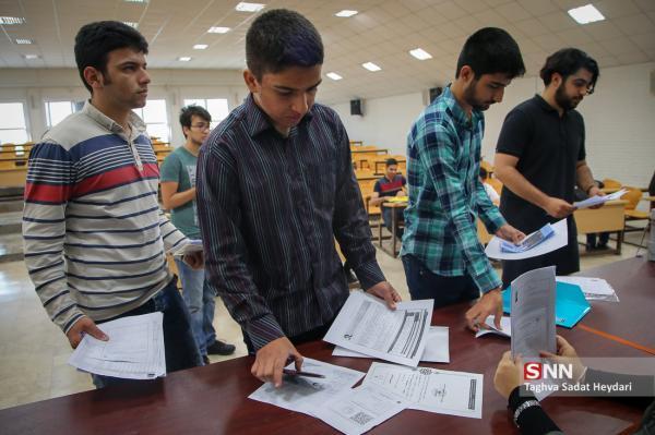 شرایط پذیرش در دانشگاه های فرهنگیان و شهید رجایی اعلام شد