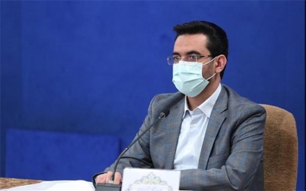 بیانیه ساترا در واکنش به اظهارات اخیر وزیر ارتباطات