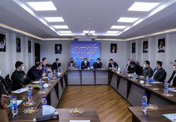 برگزاری نخستین سمینار رؤسای کمیسیون داوران هیئت های کشتی استان ها