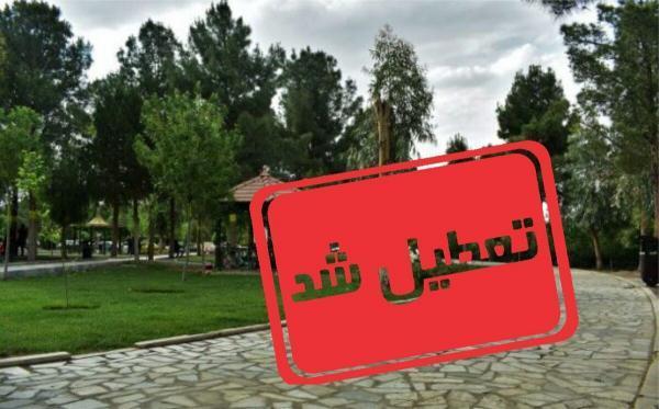خبرنگاران فرماندار بندرعباس : هرگونه تجمع در روز طبیعت ممنوع است