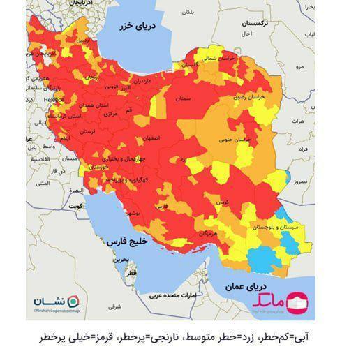 همه مراکز استان ها در شرایط قرمز کرونا قرار گرفتند خبرنگاران