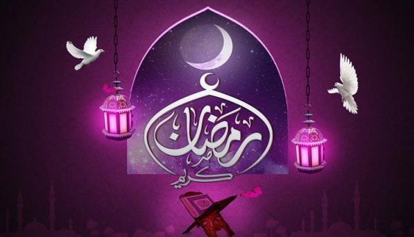 15 پیام تبریک رسمی ماه رمضان برای دوست و همکار