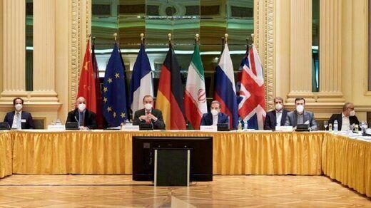 بیانیه اتحادیه اروپا درباره مذاکرات برجامی