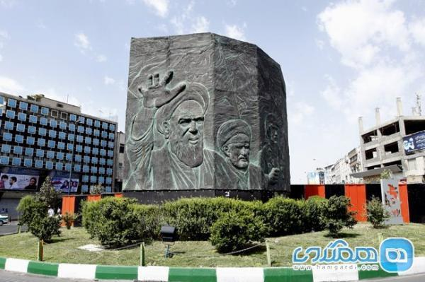میدان انقلاب تهران؛ نمادی از شهادت و رشادت های مردم