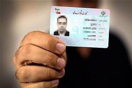 درج نشان اهدای عضو بر روی کارت های ملی با تصویب دولت