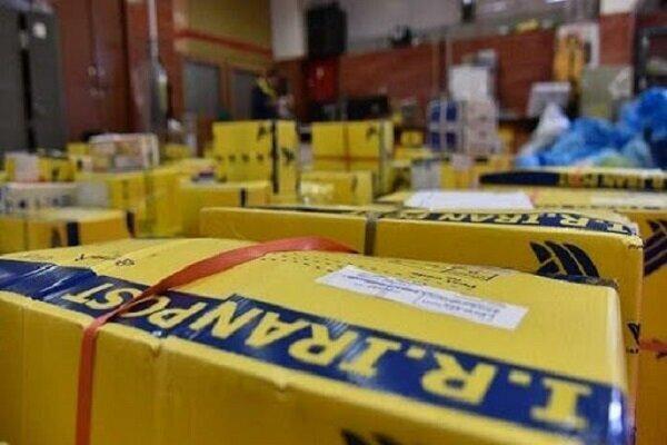 اصول حاکم بر صدور پروانه ارائه خدمات پستی غیردولتی تصویب شد