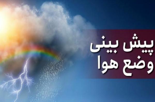 احتمال خیزش گرد و خاک در شرق کشور، شرایط جوی تهران در 2 روز آینده